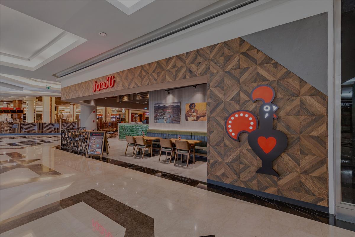 Nando's Al Ain Mall